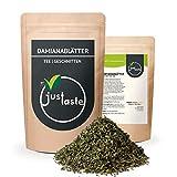 500 g Damianablätter | Damiana Tee geschnitten | Räucherwerk | justaste | räuchern | Tabakersatz Tabak